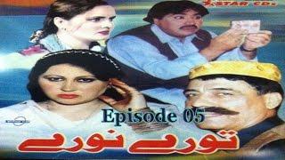 vuclip Pashto Comedy TV Drama TORAY NORAY EP 05 - Ismail Shahid,Saeed Rehman Sheeno - Pushto Mazahiya Film
