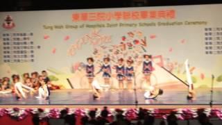 20130523東華三院小學聯校畢業典禮鄧肇堅小學體操表演1