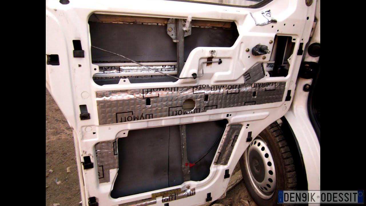 замена масла Volkswagen Т5 2.5 TDI - YouTube