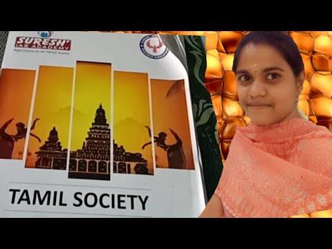 Suresh IAS academy unit 8 book reviews
