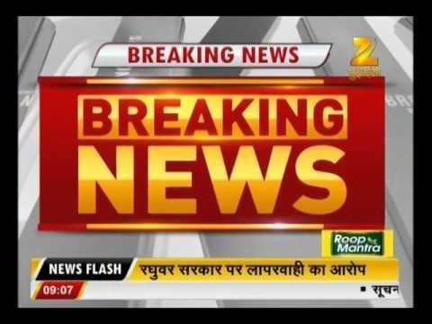 PM Modi receives Highest Citizen Award in Saudi Arabia