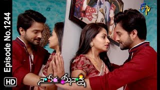 Naa Peru Meenakshi | 24th April 2019 | Full Episode No 1244 | ETV Telug