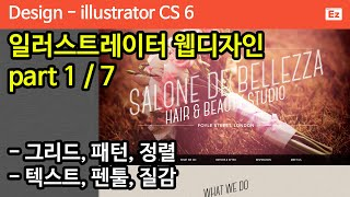 DESIGN 15 [ hair studio design…