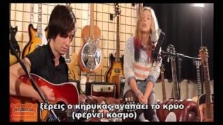 California Dreaming Mamas And Papas - GREEK LYRICS -
