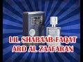 Lil Shahbab Faqat - Ard Al Zaafaran Review