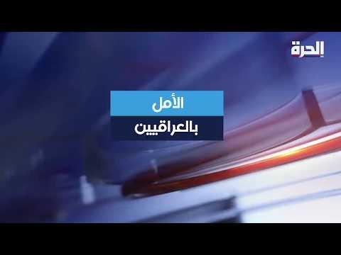 الفساد.. أكبر صادرات ملالي إيران  - 00:53-2019 / 11 / 9