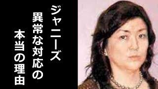 """関ジャニ渋谷すばるの脱退会見でジャニーズが""""異常な対応""""をした本当の..."""