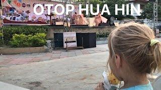 Тайский праздник ОТОП в Хуахин(на телефоне хранится много видео )) решил поделиться! это 1 из 10 видео, новое видео Каждый день ) МОЙ ВТОРОЙ..., 2017-03-13T18:35:25.000Z)