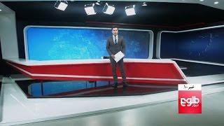 TOLOnews 10pm News 05 March 2017 / طلوعنیوز، خبر ساعت ده، ۱۵ حوت ۱۳۹۵