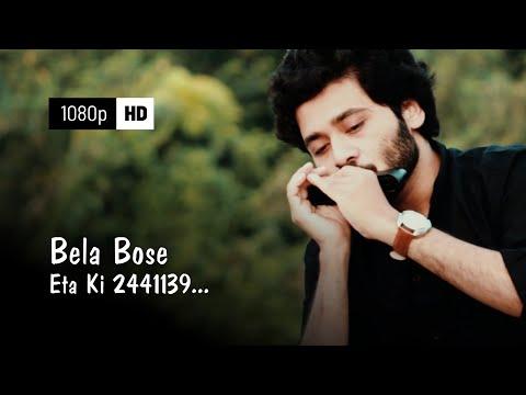 Bela Bose | Eta Ki 2441139 (Anjan Dutt) - Harmonica (Instrumental | Cover) - Gourab Das (gourabex)