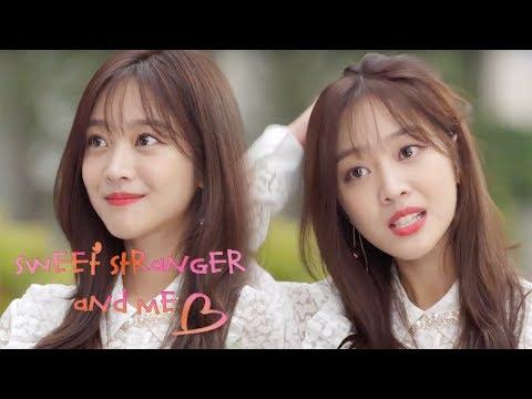 ohn Joo WAN och Jo bo Ah dating