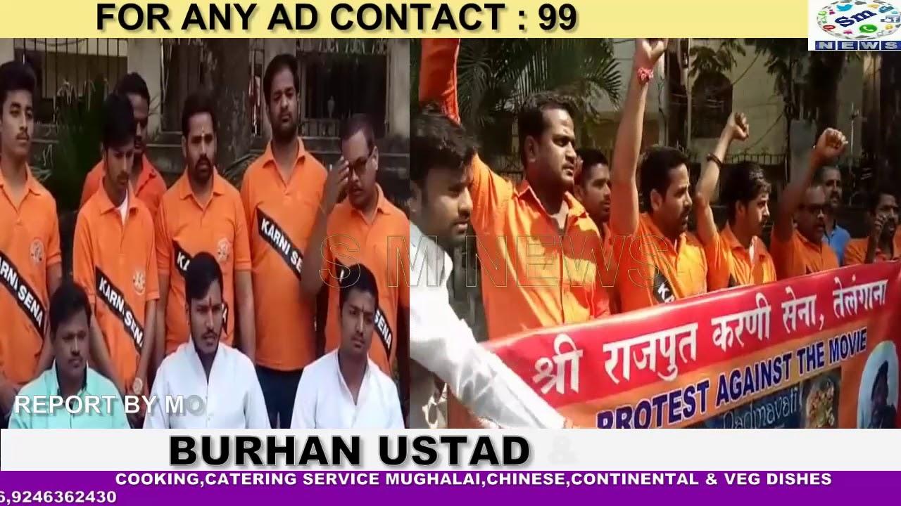 protest-against-the-movie-padmavati-in-maharana-pratap-agapura-park
