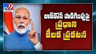 PM Modi likely to address nation on lockdown tomorrow