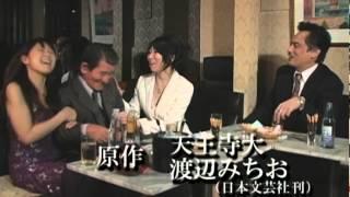 香港の実業家チャン・リー「通称・黒竜」(川野太郎)は、日本進出を目論...
