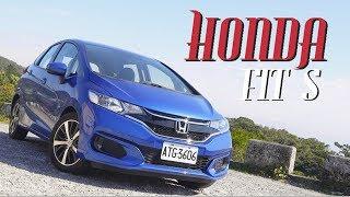 全新小改款 Honda FIT S 試駕! Video