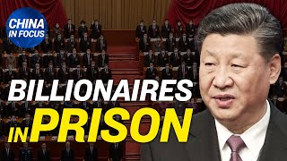 90 y/o justice-seeker detained by police; Chinese billionaires' dangerous involvement with regime