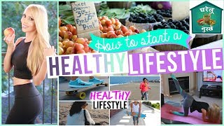स्वस्त जीवनशैली टिप्स - Tips for starting a Healthy lifestyle -. Major health problems and solutions