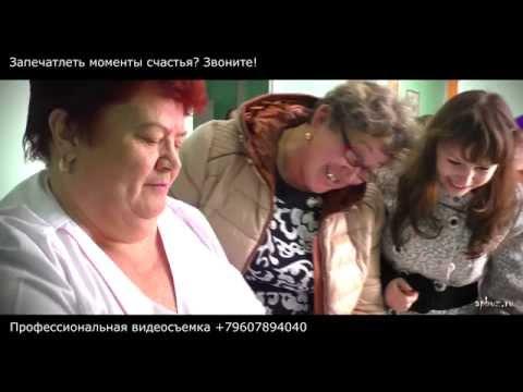 """Видеосъемка """"Выписка из роддома"""" Карасук Видеограф Андрей Бузмаков"""