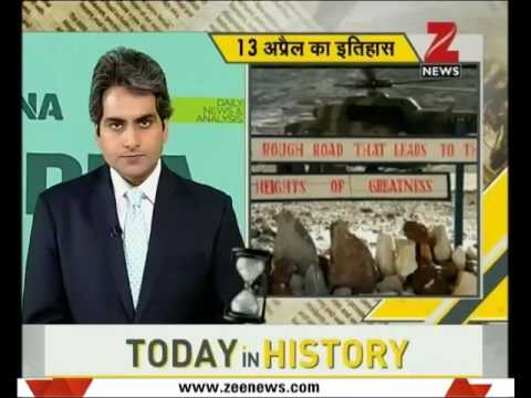 DNA: Today in History | April 14, 2017