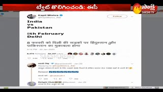 EC Asks Twitter to Take Down Kapil Mishraand#39;s and#39;India vs Pak' Tweet | కపిల్ మిశ్రా ట్వీట్ను తొలగించండి