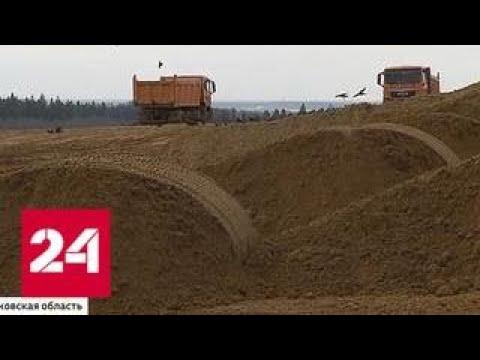 """Борьба с мусорными газами: старый полигон """"Ядрово"""" готовят к закрытию - Россия 24"""