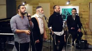 אברהם פריד, ישי ריבו, יונתן רזאל, ואריאל זילבר | Avraham Fried, Yonatan Razel, Ribo, Zilber