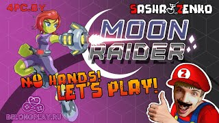 Moon Raider Gameplay (Chin & Mouse Only)