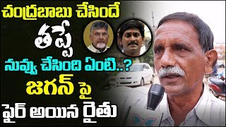 AP Public Shocking Comments On Ys jagan | Public Point | Myra Media
