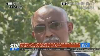 Ethiopian News  Today Short News from Ethiopian Politics NOV 13, 2018   YouTube