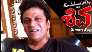 Shivaa Shivrajkumar Talks exclusively to all his FaceBook Fans Exclusive flv