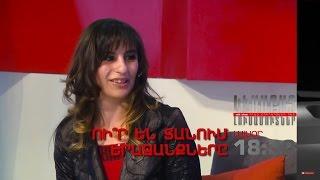 Kisabac Lusamutner anons 13 12 16 Ur En Tanum Yerazanqnere