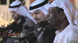 أرض الحبش - خالد الملا و بدر النوري - فيلم كان رفيجي