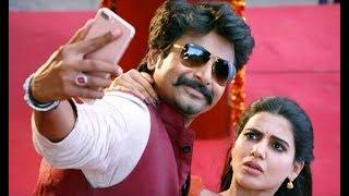 Seemaraja | Machakkanni Song | Sivakarthikeyan | Samantha | Ponram | D. Imman tamil