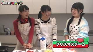 原宿発!神宿のAbemaTV FRESH!レギュラー番組 2月16日(木)21:00 - 21:...