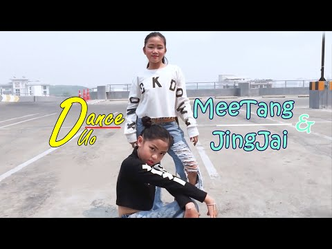 Dance Duo  L  MeeTang & JingJai - Senorita & Dun Dun