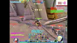 [군림보] AION 살성 사령관 변신 영상 #2 // Assassin Army Commender Xform PvP #2