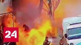 Смотреть видео Взрыв в Манбидже может спровоцировать настоящую битву в правительстве США - Россия 24 онлайн