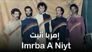 ارشاش | امربا النيت \  archah imrba annyet