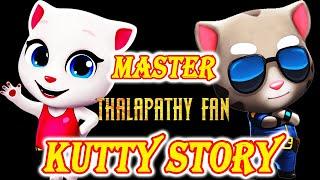 Kutty Story Song - Master Songs / Animated Thalapathy Vijay Songs / Kalavum Katru Mara