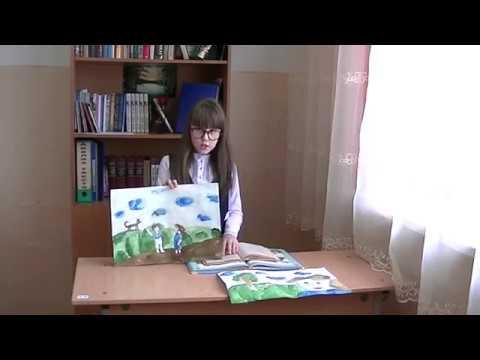 Изображение предпросмотра прочтения – СофияКулакова читает произведение «Совесть» АркадияПетровичаГайдара