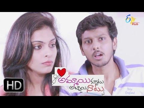 Ammai Cute Abbai Naatu   Chaaku Laanti Chanti   Web Episode 54   ETV Plus