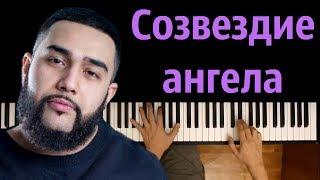 Jah Khalib - Созвездие ангела ● ВСЯ ПЕСНЯ на пианино | FULL Piano Cover ● ᴴᴰ + НОТЫ & MIDI