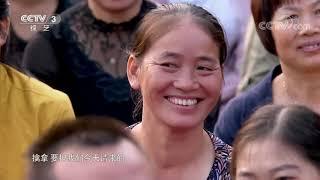 [喜上加喜]瘦弱的小姑娘刘孟娟撂倒一个人竟只需5秒?  CCTV综艺