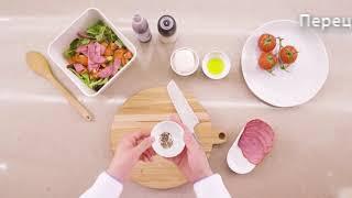Салат с томатами, зеленью, козьим сыром и говядиной «Отборная»