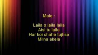 Laila O Laila - Qurbani - Full Karaoke