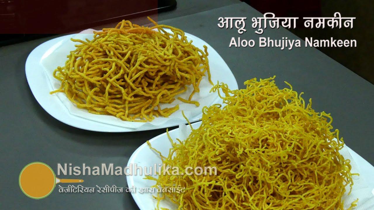 Alu Bhujia Sev Namkeen - Potato Sev Recipe - Bikaneri Namkeen Recipe