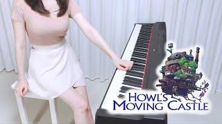 하울의 움직이는 성 (Howl's Moving …