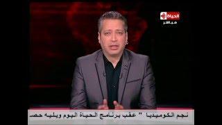 فيديو.. تامر أمين: مصر من أكثر الدول المنتجة للأغاني الوطنية