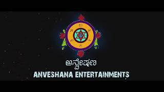 CHOWRYA   Promo   Kannada Short Film   Written and Directed by Sreekrishna.S
