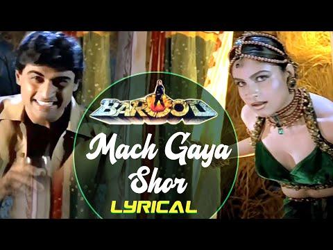 Mach Gaya Shor - Lyrical Vdieo | Barood | Poornima | 90's Superhit Hindi Film Songs